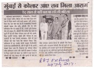 Dr. Ram Soni
