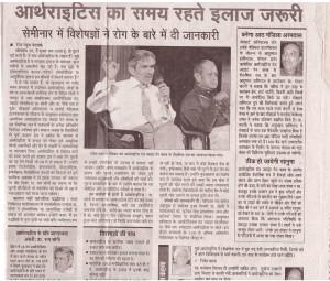 Raj Express, Bhopal Date: 10-03-2008